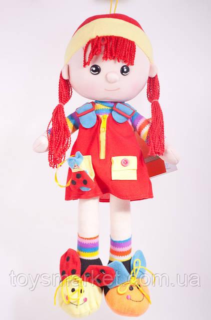 Мягкая игрушка детская Кукла музыкальная, фото 1