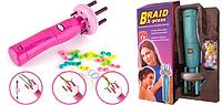 Прибор для плетения косичек Braid X - press, машинка для плетения косичек
