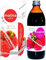 Сок Малины без сахара от простуды и хронической усталости