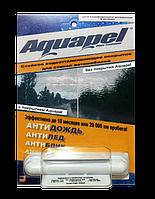 Автомобильная химия. Aquapel