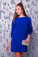 "Элегантное платье ""Брук"" р.40-48 blue"