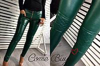 Женские кожаные брюки на флисе о-5612183