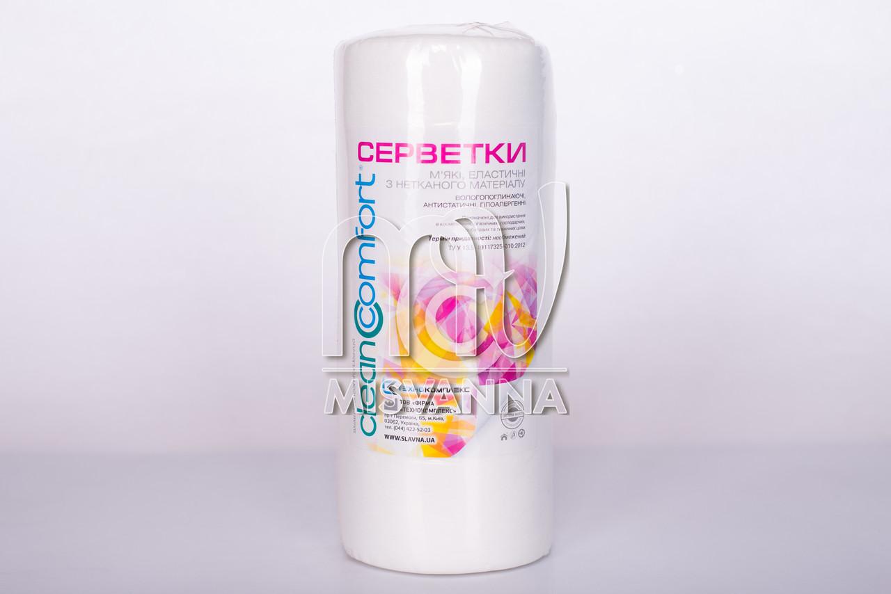 Салфетки рулон с перфорацией Clean Comfort 25х30 см 100 шт
