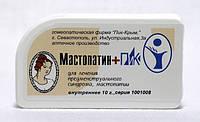 Мастопатин+-ПиК (лечение мастопатии, мастодинии, предменструального синдрома)