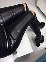 Женские лосины высокая посадка у-5812186
