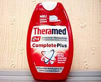 "Theramed 2in1 зубная паста ""Комплекс +"""