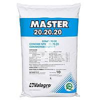 Мастер (Master) 20.20.20 комплексне добриво Valagro 10 кг