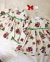 Нарядное платье с новогодним принтом