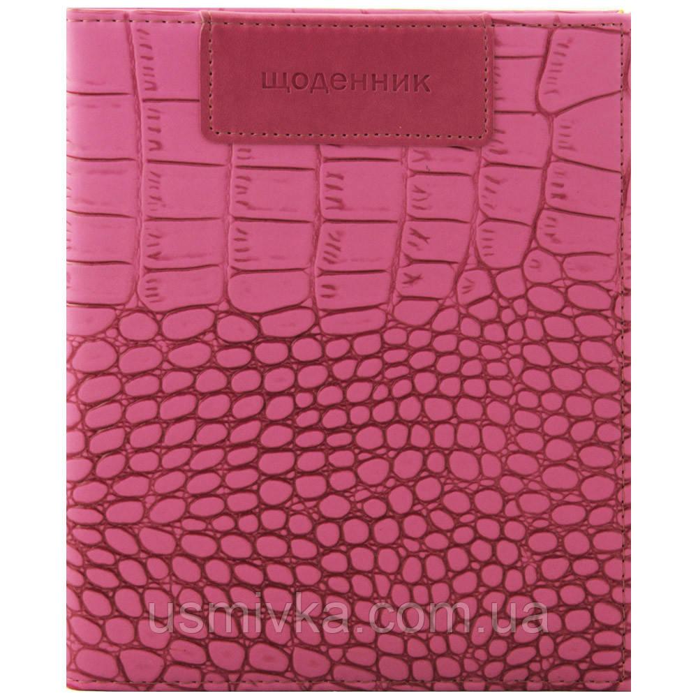 Дневник для девочки, обложка из кожезаменителя мягкая, (теснение под кожу, цвет ярко розовый). MB102656