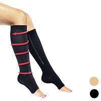 Лечебные компрессионные гольфы от варикоза Zip Sox (Зип Сокс), носки для фиксации лодыжек