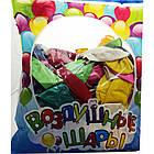 Шарики надувные цветные перламутр.12 дюмов (2,8 грамм) 100 шт.BL28-100 SQ1026200, фото 2