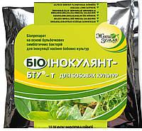 Біоінокулянт БТУ-т,(на основі торфу) для насіння гороху та інших бобових культур