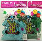 Шарики надувные цветные 12 дюмов 25 шт. D-12-25 SQ1026199, фото 4