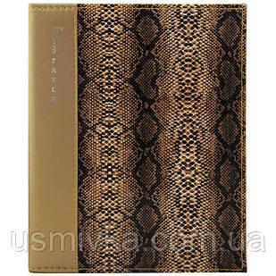 Дневник классный, обложка из кожезаменителя мягкая, (имитация змеиной кожи). MB102659