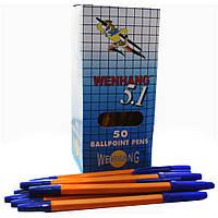 Ручка дешевая  шариковая синяя, 50 шт. в упаковке