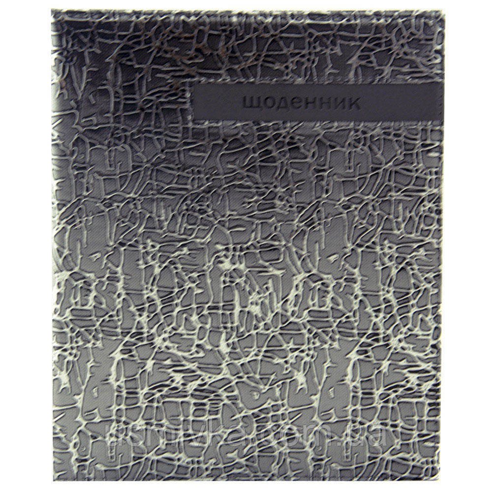 Дневник кож.зам.''Гранит'' SD-9-B5 MB102664
