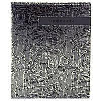 Дневник кож.зам.''Гранит'' SD-9-B5