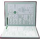 Дневник кож.зам.''Гранит'' SD-9-B5 MB102664, фото 2