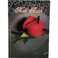 Тетрадь обложка-твердый картон,  большая, клетка, 80 листов, формат А4, твердая политурка, HD - 2921