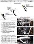 Подножки боковые для Грейт Волл Вингл 5 (стиль Порш Каен), фото 4