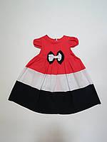 Летнее платье для девочек Украина 104р