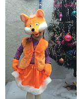"""Карнавальный костюм """"Лиса №1"""" оранжевый, рост 95-120"""