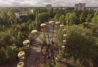Крупнейшая в мире солнечная электростанция появится в Чернобыле