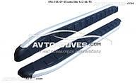 Подножки для VolksWagen Caddy 2004-2010, стиль Porsche Cayenne CanOto, кор (L1) / длин (L2) базы