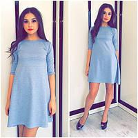 Платье колокольчик, фото 1
