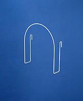 Подставка под шапки (скоба для сетки), 10 шт в упаковке