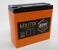 Тяговый аккумулятор 12V 22.2Ah Master 6DZM22.2, фото 1