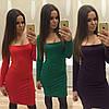 Платье с квадратным вырезом на груди