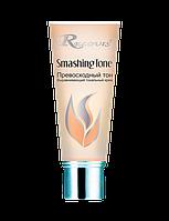 Выравнивающий тональный крем Smashing Tone Relouis F595