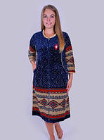 Велюровый халат женский больших размеров Ромбики
