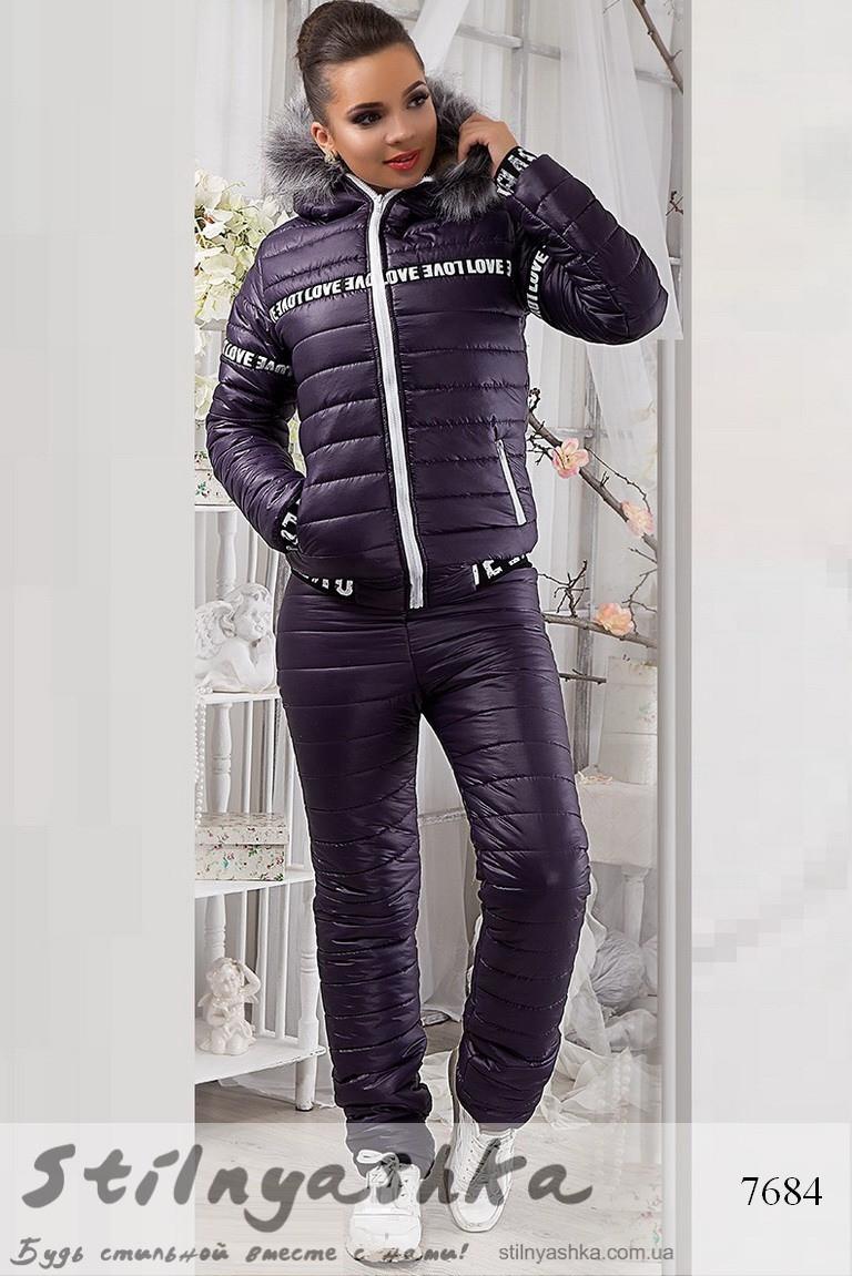 женский лыжный костюм тройка