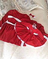 Красное платье с пышной юбкой и бантом на поясе
