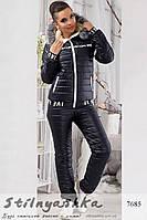 Женский лыжный костюм Love темно-синий, фото 1