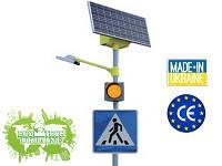 Автономная система освещения пешеходного перехода со светофором и датчиком движения
