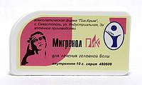 Мигренол-ПиК (лечение головной боли)