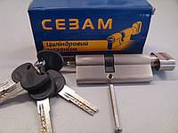 Цилиндр для замка Сезам ZСK 70