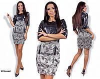 Платье эко-кожа 833(мода)