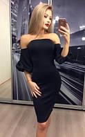 Женское вечернее платье с оголенными плечами