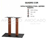 База деревянная QUADRO 140 2 DR, H 72 см