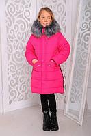 Зимняя куртка «Любовь»