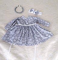 Серое хлопковое платье со снежинками