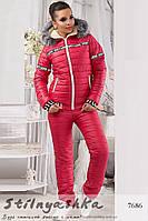 Женский лыжный костюм Love коралл