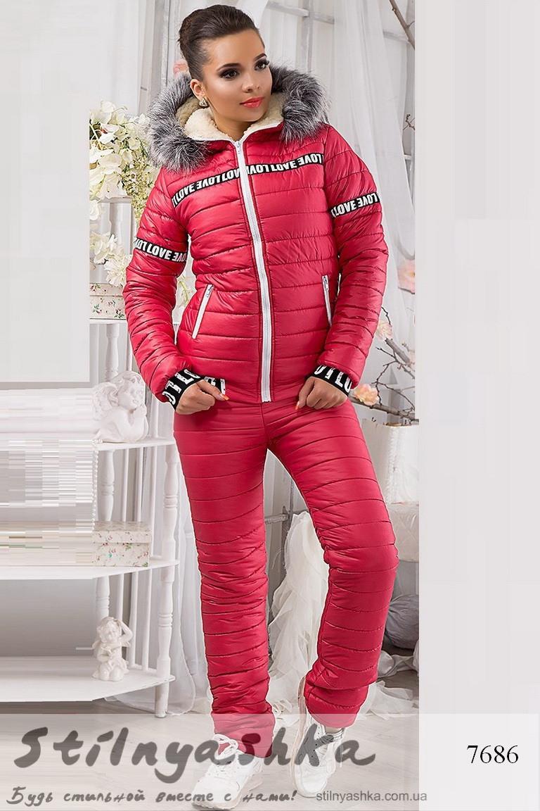 Лыжный Костюм Женский Цена