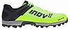 Mudclaw 300 Neon Yellow/Black/Grey унисекс экстрим кроссовки