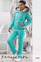 Женский лыжный костюм Love ментол
