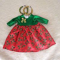 Новогоднее платье с красной юбкой